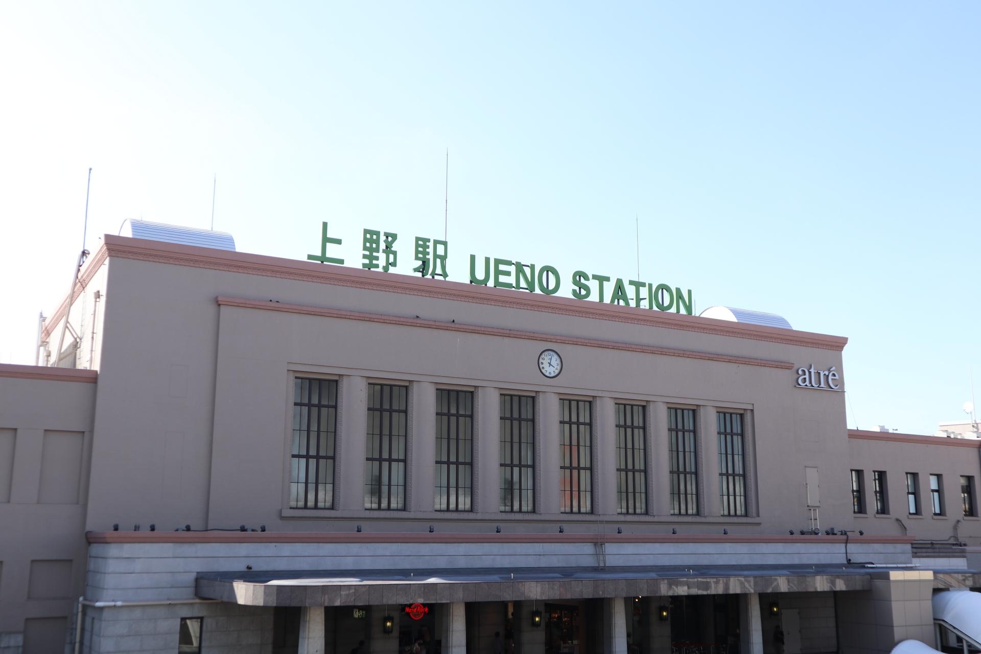 上野周辺のiPhone修理店おすすめ11店舗!