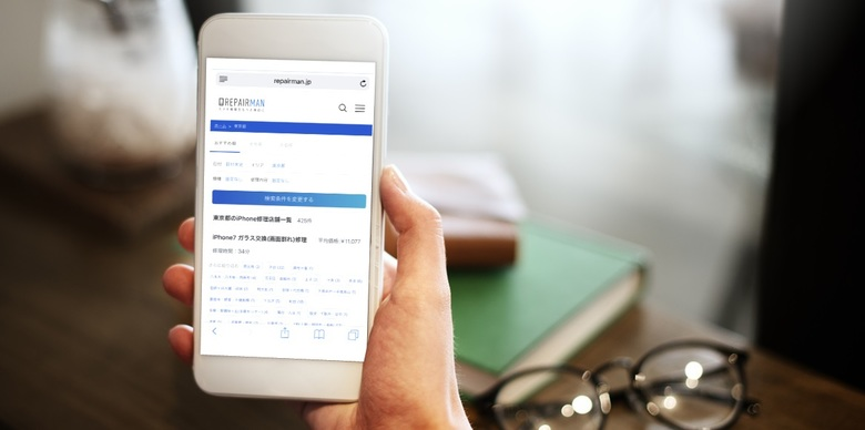 【iPhone裏技】WEBページ内の特定の文字を検索する方法